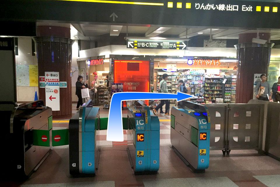 りんかい線大井町駅の改札を出て右手へ